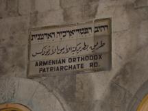 Quartier arménien de Jérusalem